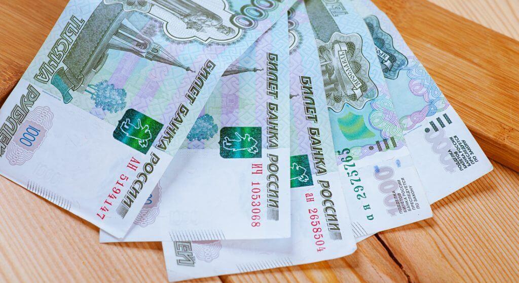 Деньги в залог паспорта энгельс автосалоны москвы тойота тундра